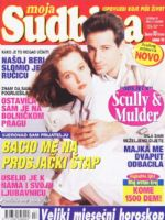 OTHER Magazine [Croatia] (March 1999)