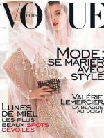 Vogue Magazine [France] (May 2017)