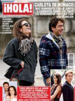 Hola! Magazine [Mexico] (11 November 2015)