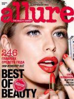 Allure Magazine [Russia] (November 2016)