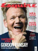 Esquire Magazine [Greece] (May 2019)