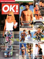 OK! Magazine [Greece] (30 August 2017)