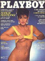 Playboy February 1984 - Paul Simon, Justine Greiner