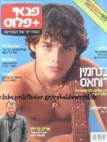 OTHER Magazine [Russia] (4 February 2004)