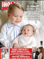 Hola! Magazine [Ecuador] (17 June 2015)