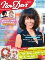 Nous Deux Magazine [France] (19 May 2015)