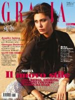 Grazia Magazine [Italy] (22 August 2011)