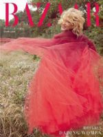 Harper's Bazaar Magazine [Japan] (December 2018)