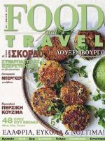 Food and Travel Magazine [Greece] (June 2020)