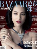 Harper's Bazaar Jewellery Magazine [China] (November 2014)