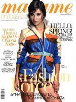 Madame Figaro Magazine [Greece] (April 2017)
