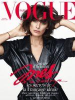 Vogue Magazine [France] (January 2015)