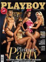 Playboy Magazine [Greece] (December 2013)
