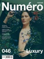 Numero Magazine [Russia] (December 2017)