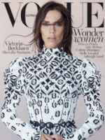 Vogue Magazine [Australia] (August 2015)
