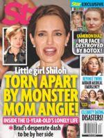 Star Magazine [United States] (23 July 2018)