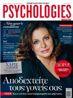 Psychologies Magazine [Greece] (January 2013)