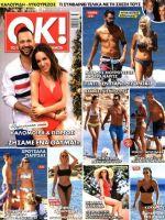 OK! Magazine [Greece] (15 August 2018)
