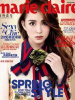 Marie Claire Magazine [Hong Kong] (February 2016)
