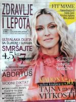 OTHER Magazine [Serbia] (September 2008)