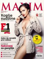 Maxim Magazine [Serbia] (April 2013)