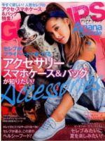 Gossips Magazine [Japan] (September 2016)