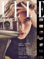 Elle Magazine [Russia] (August 2019)