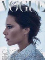 Vogue Magazine [Australia] (November 2016)