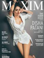 Maxim Magazine [India] (November 2017)