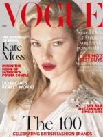 Vogue Magazine [United Kingdom] (April 2017)