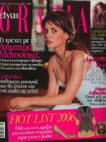Grazia Magazine [Greece] (28 January 2006)