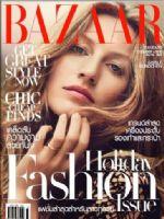 Harper's Bazaar Magazine [Thailand] (December 2010)