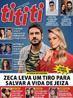 Tititi Magazine [Brazil] (21 April 2017)