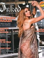 Inked Magazine [Greece] (May 2013)