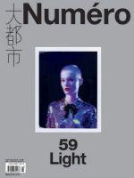 Numero Magazine [China] (May 2016)