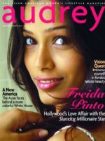 Audrey Magazine [United States] (January 2010)