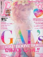 Popteen Magazine [Japan] (September 2013)