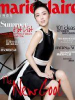 Marie Claire Magazine [Hong Kong] (June 2016)