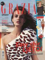 Grazia Magazine [Croatia] (June 2014)