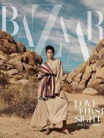 Harper's Bazaar Magazine [Singapore] (February 2018)