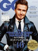 GQ Magazine [Japan] (September 2016)