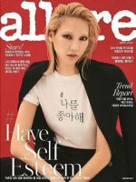 Allure Magazine [South Korea] (August 2017)