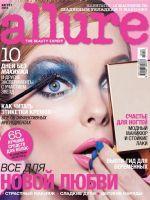 Allure Magazine [Russia] (August 2014)