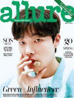 Allure Magazine [South Korea] (April 2018)