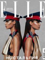 Elle Magazine [Russia] (October 2018)