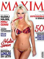 Maxim Magazine [Serbia] (August 2013)