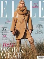 Elle Magazine [Serbia] (October 2017)