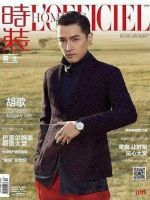 L'Officiel Hommes Magazine [China] (June 2017)