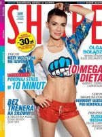 Shape Magazine [Poland] (April 2014)