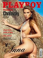 Playboy Magazine [Czech Republic] (July 2015)